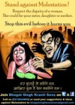 Credits: Bhagat Singh Kranti Sena
