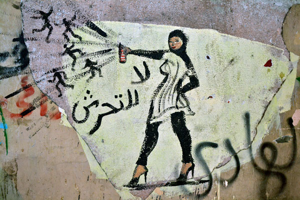egypt-women-600